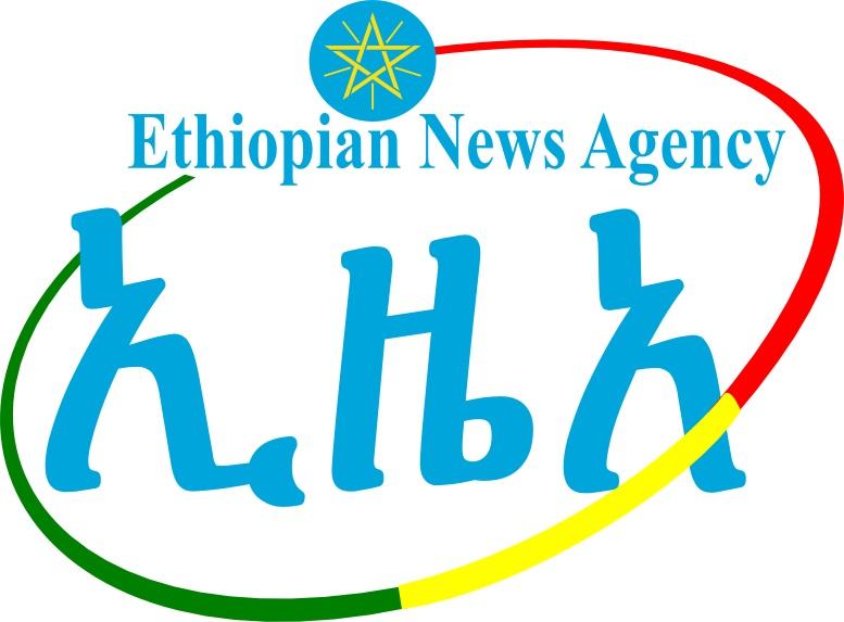 埃塞俄比亚通讯社-LOGO.jpg