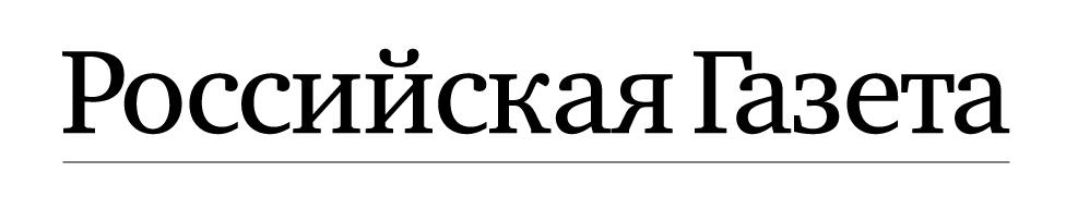 俄罗斯报rg_logo-01.jpg