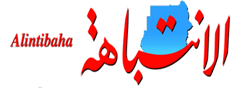 苏丹关注报-logo.png