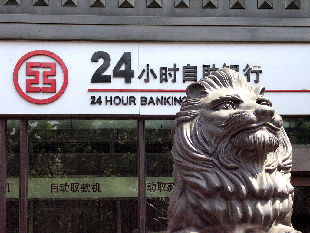 Germany's Commerzbank partners with ICBC to support Belt & Road projects
