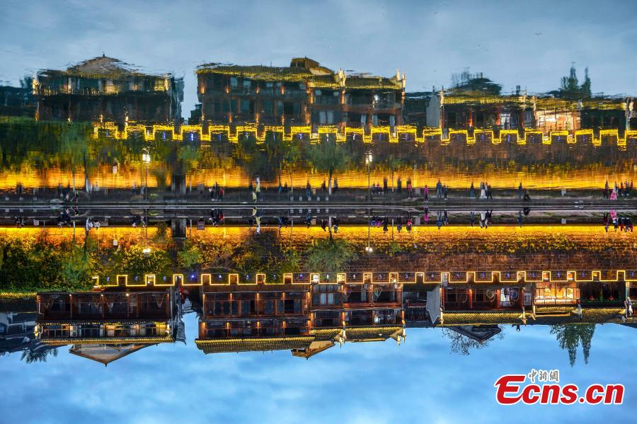 Splendid night view of Fenghuang Ancient Town in Hunan