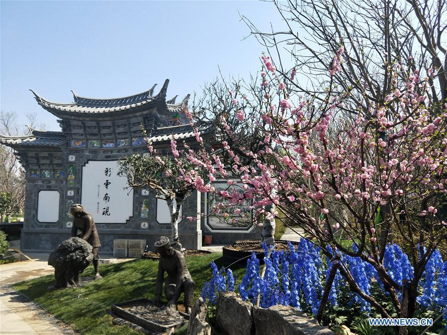 Site for upcoming 2019 Beijing Int'l Horticultural Exhibition