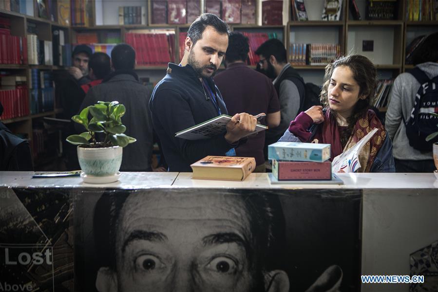32nd Tehran Int'l Book Fair held in Tehran, Iran