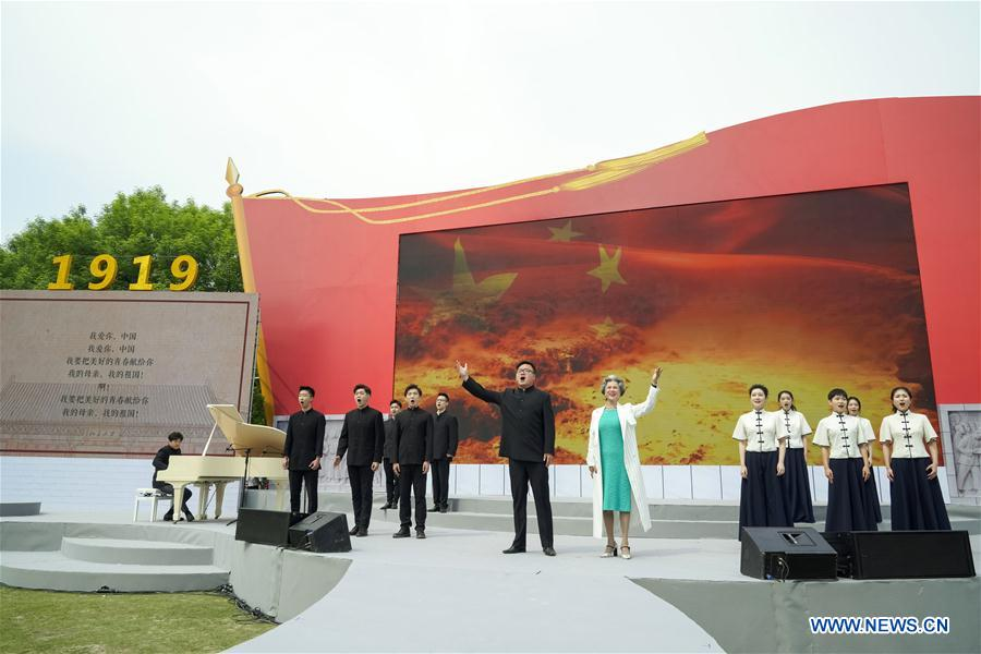 Poetry recitation concert marking centenary of May Fourth Movement held in Beijing
