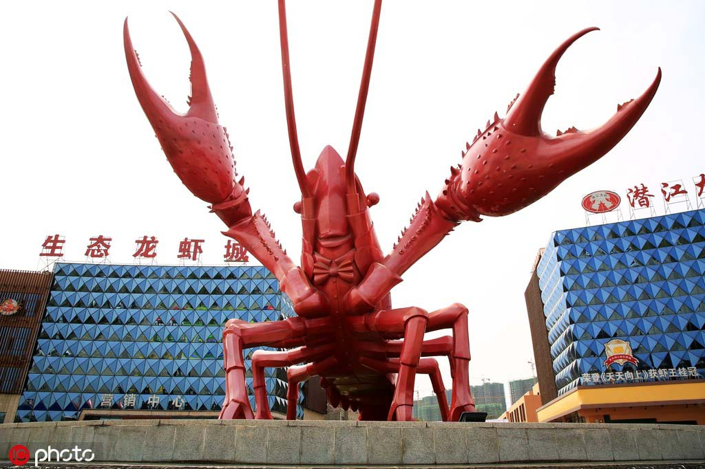 Crayfish-shaped sculpture on display in Central China