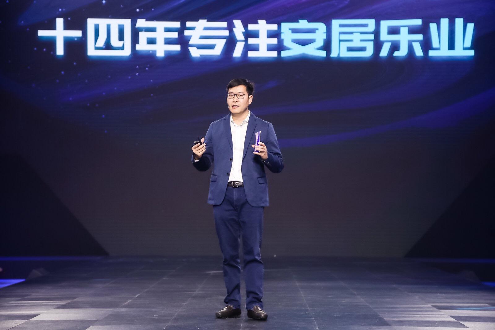 58.com introduces user interaction platform