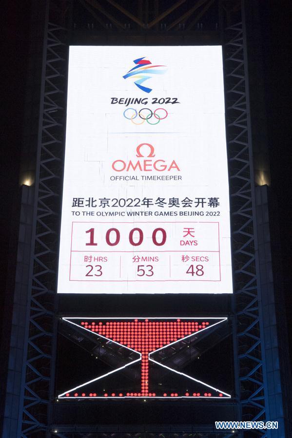 Beijing 2022 celebrates '1000-Day-to-Go' countdown