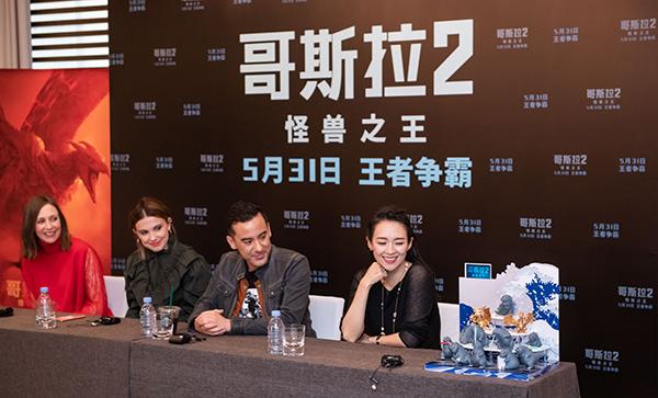 China backs box-office beast