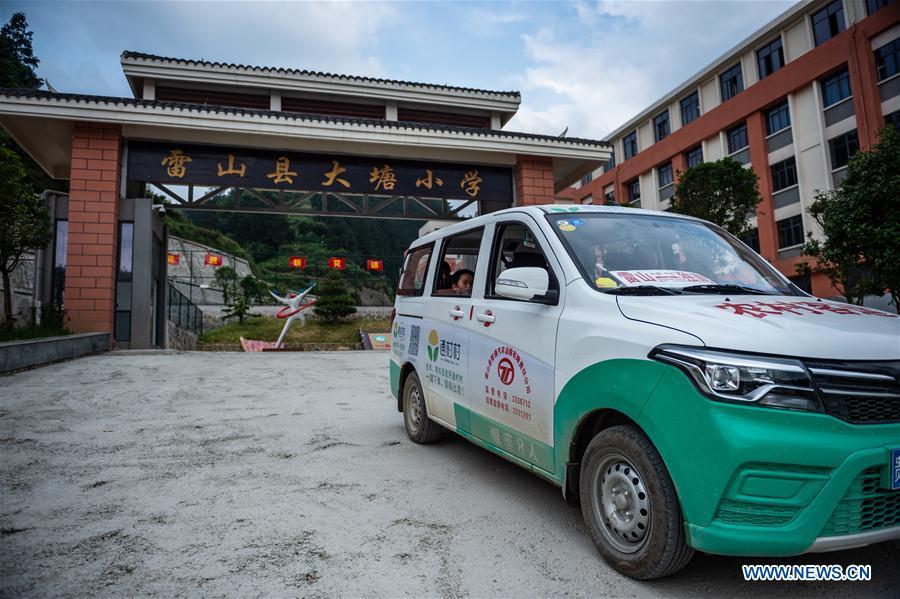 Guizhou establishes rural passenger service platform