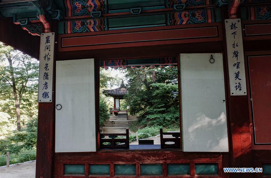 Changdeokgung Palace in Seoul, masterpiece of architecture