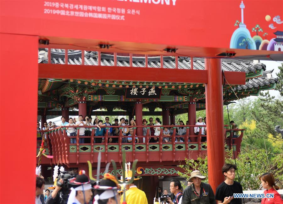 South Korea Day of Beijing Int'l Horticultural Exhibition kicks off