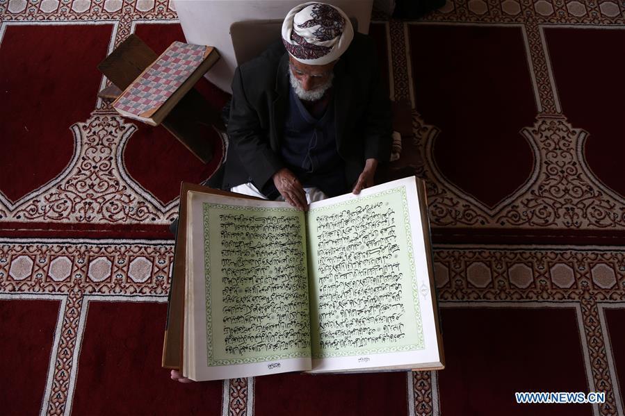 People read holy Quran druing holy month of Ramadan in Yemen