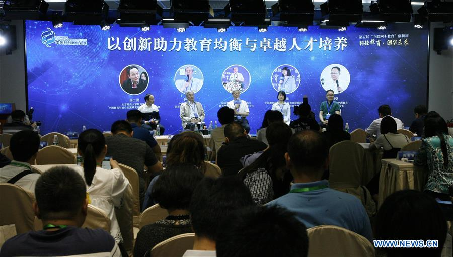 Opening ceremony of 5th innovation week themed on internet, education held in Beijing