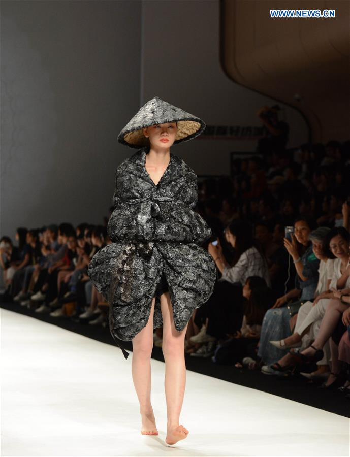 Creations by graduates presented at South China Agricultural University