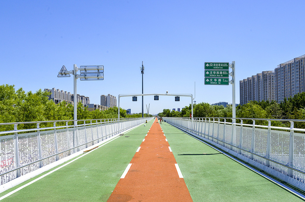 Beijing's first bicycle-only expressway will open this week