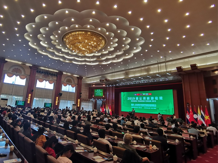 Mekong Tourism Forum held in southwest China