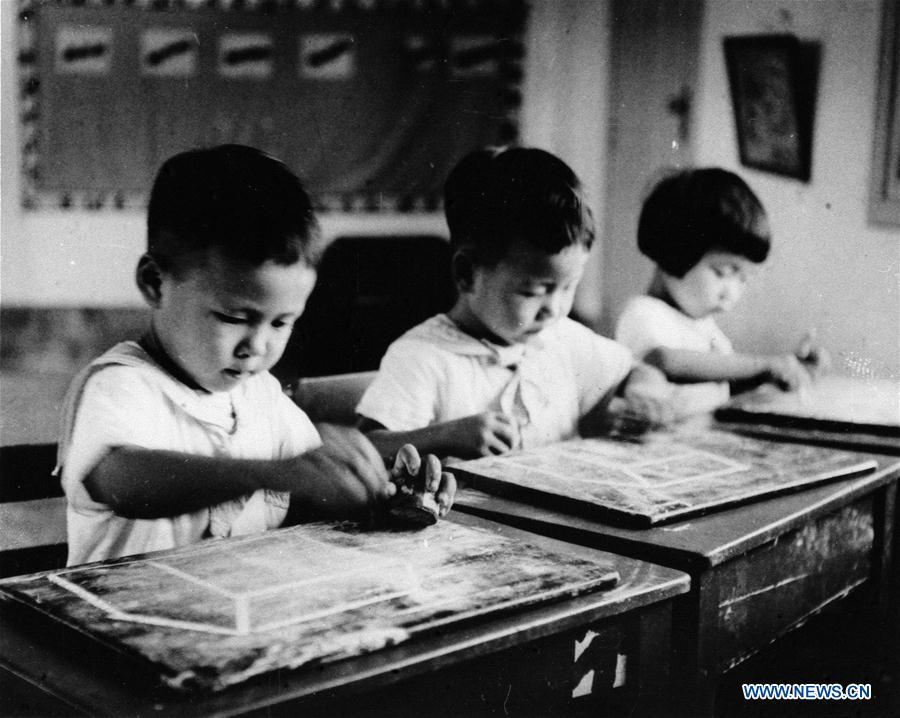 In pics: memories of Chinese children in nurseries and kindergartens