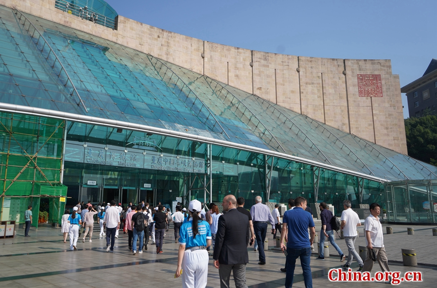Foreign delegates visit Chongqing