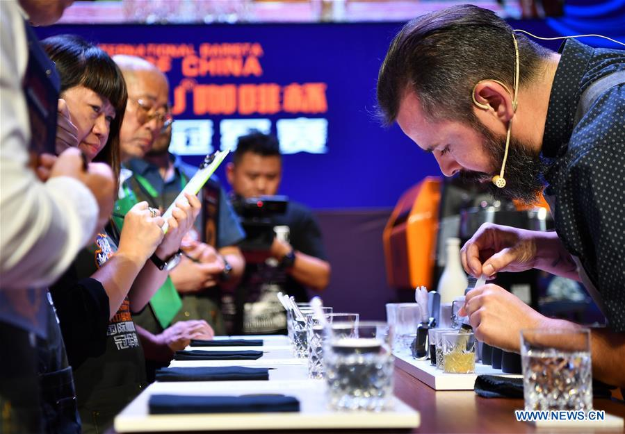 8th China Fushan Cup Int'l Barista Championship held in Hainan