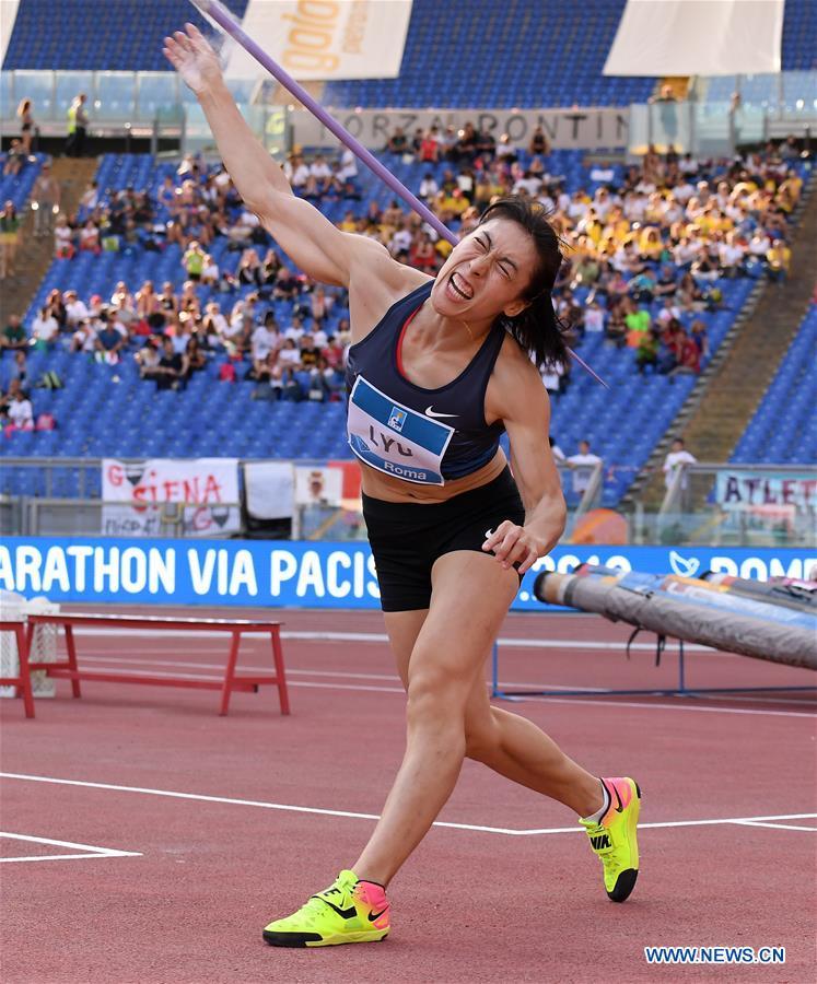 China's Lyu Huihui wins women's javelin throw in Rome Diamond League