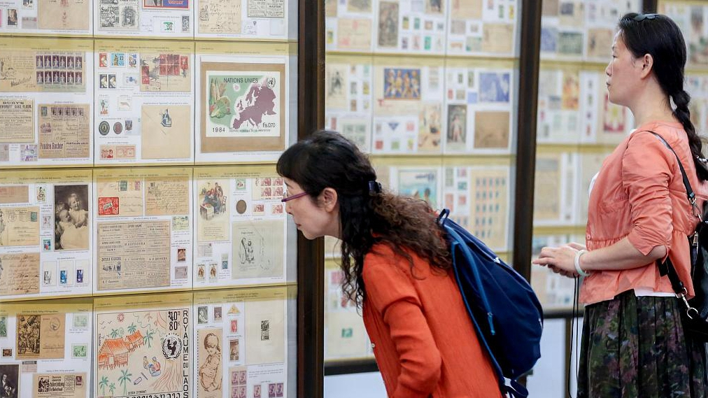 2019 World Stamp Exhibition opens in Wuhan