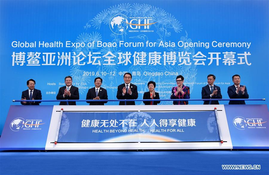 Global Health Forum of Boao Forum for Asia kicks off in E China