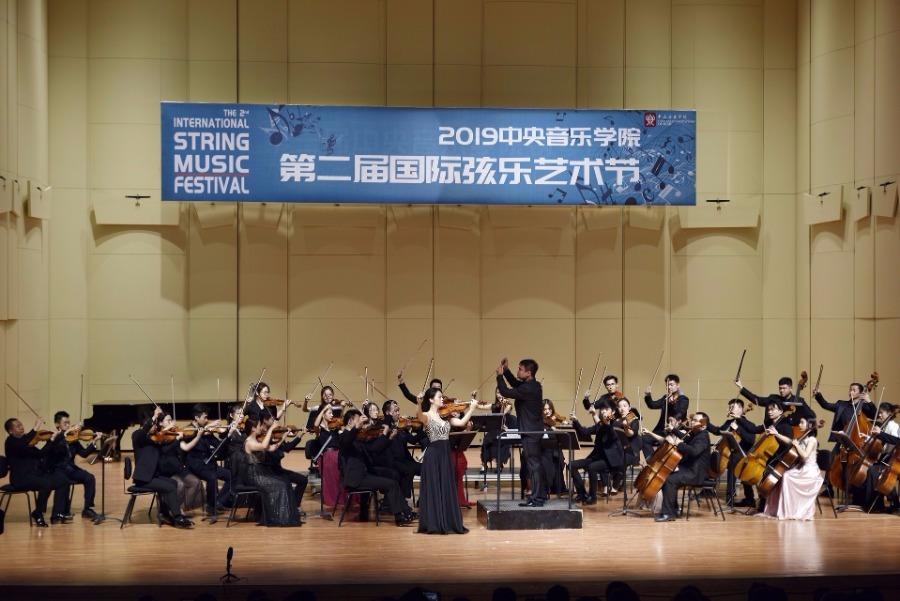 String music festival opens in Beijing