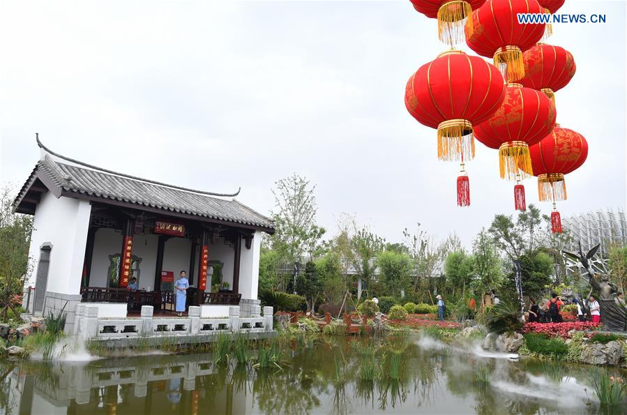 Fujian Day event held during Beijing horticultural expo