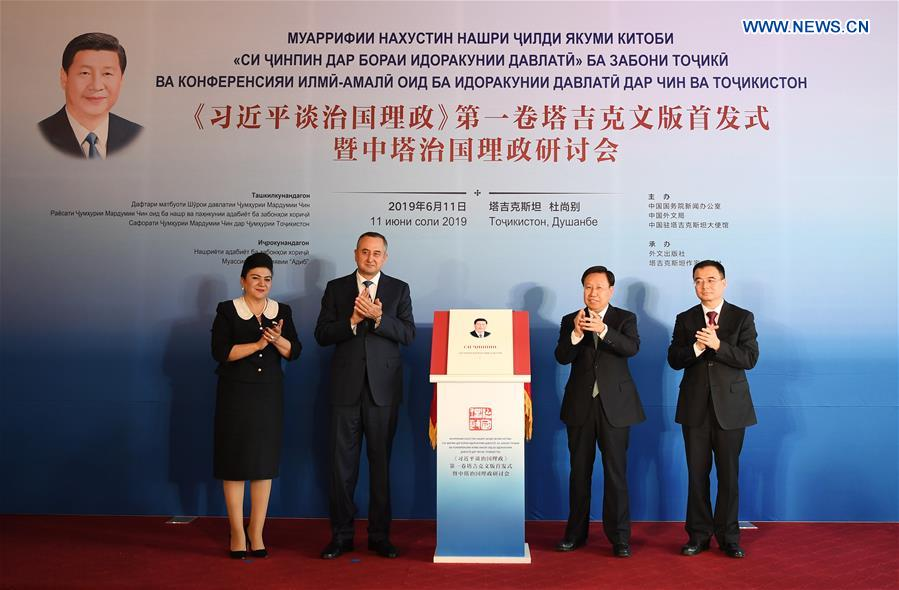 Tajik edition of 'Xi Jinping: The Governance of China' released in Dushanbe