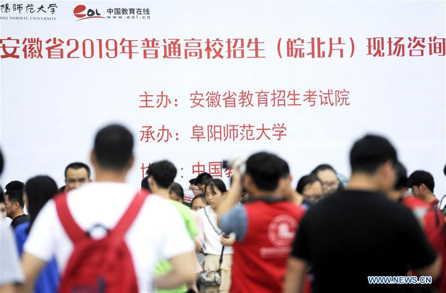 Enrolment counselling services provided to high school graduates in China
