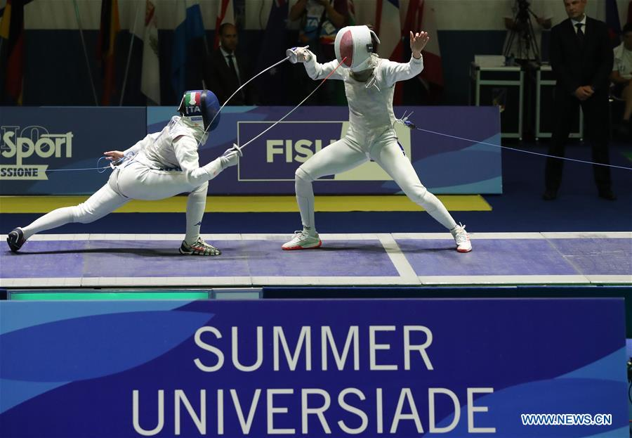 Highlights of Fencing Women's Foil Individual in Italy