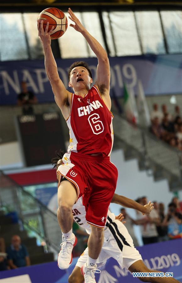 Men's basketball group of 30th Summer Universiade: China vs. U.S.
