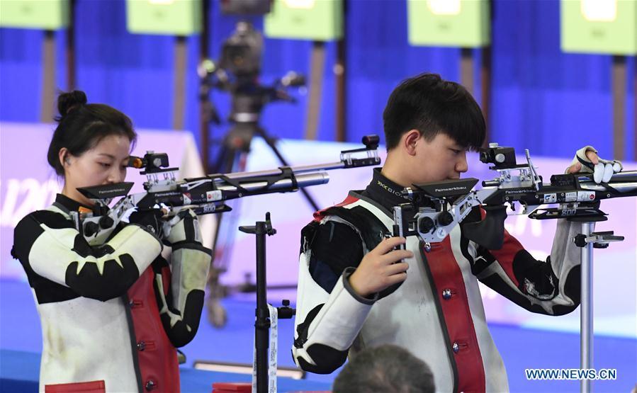 10m Air Rifle Mixed Team at 30th Summer Universiade
