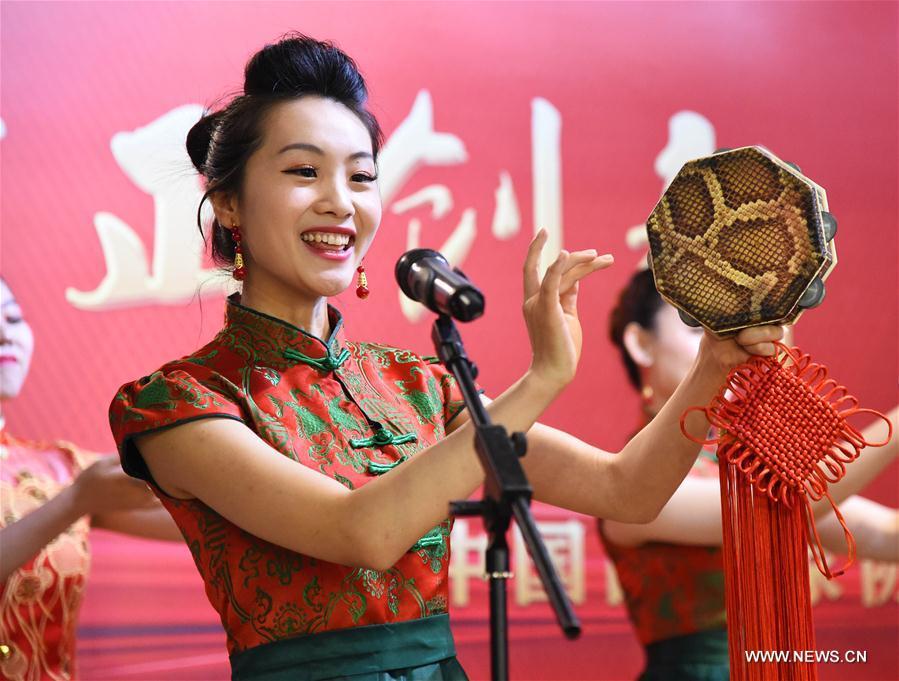 Chinese Ballad Singers Association achievement exhibition opens in Beijing