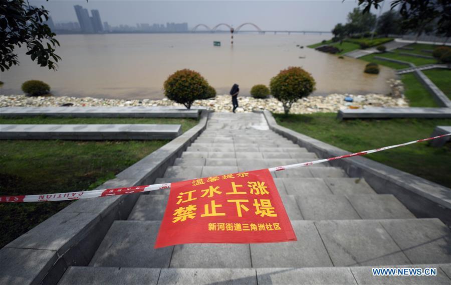 Water level of Xiangjiang River above warning line in Hunan