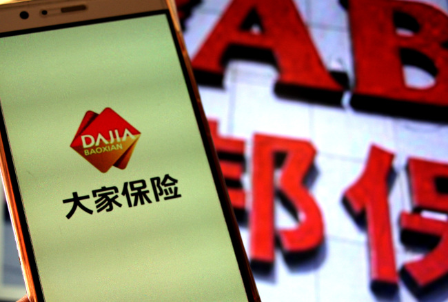 China's newly formed insurance group to take over part of Anbang Insurance