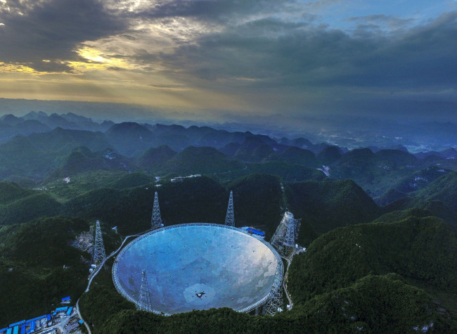 Earth's largest radio telescope to search for 'new worlds' outside solar system