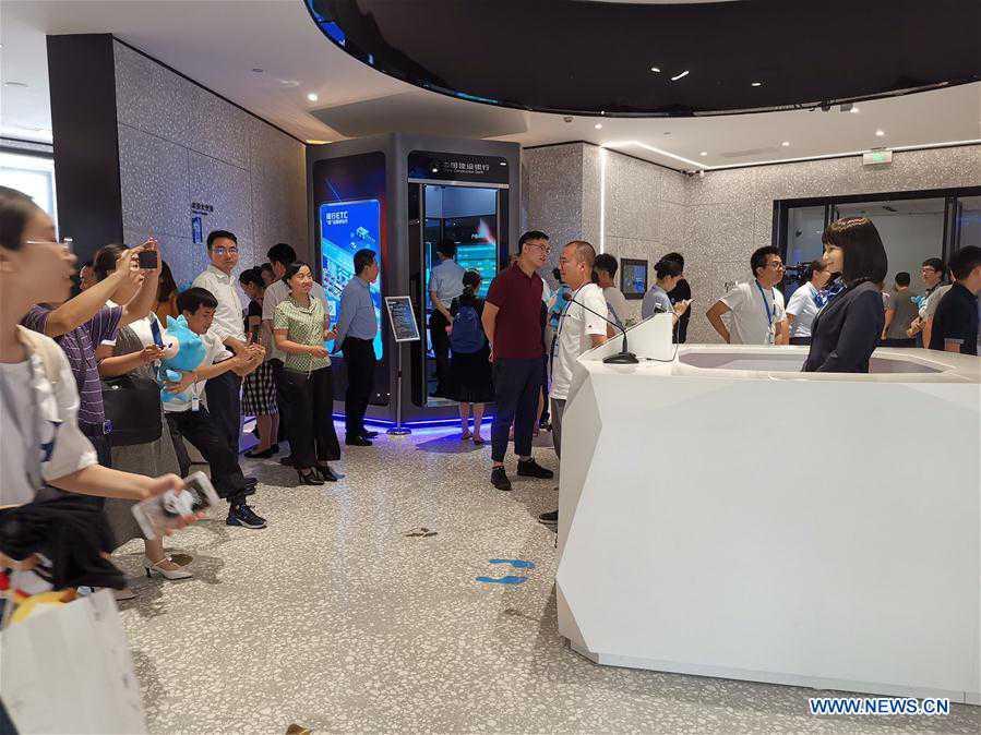 1st 5G bank opens in Beijing