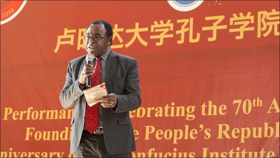 Rwanda's Confucius institute celebrates 10th anniversary