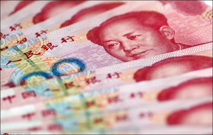 Renminbi exchange rate to increase: report