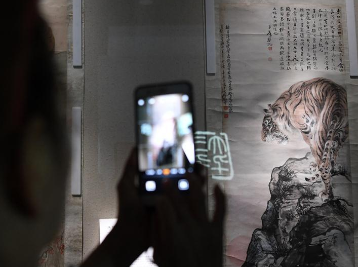 Exhibition commemorating Chinese artist Chang Dai-chien held in Chongqing