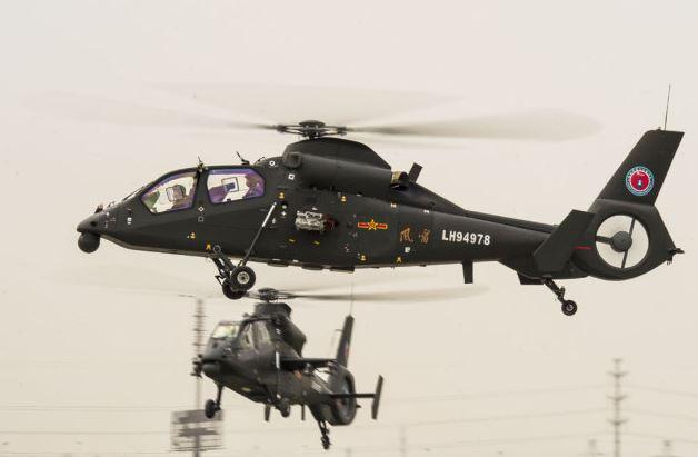 choppers.jpg