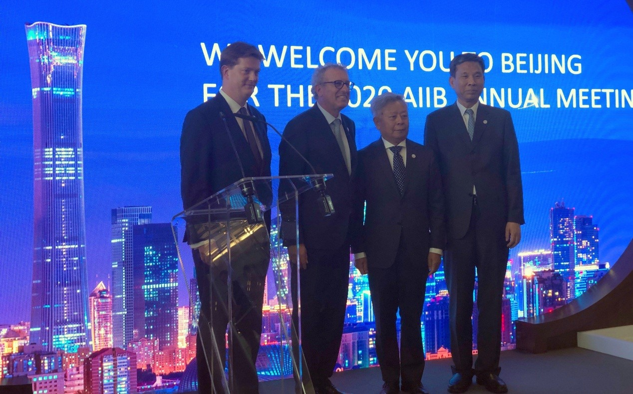 China to host 2020 AIIB annual meeting