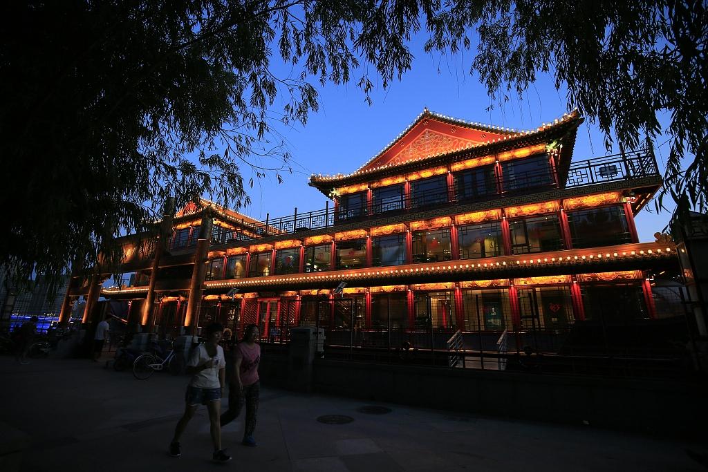 Beijing's sub-center to light up night-time economy