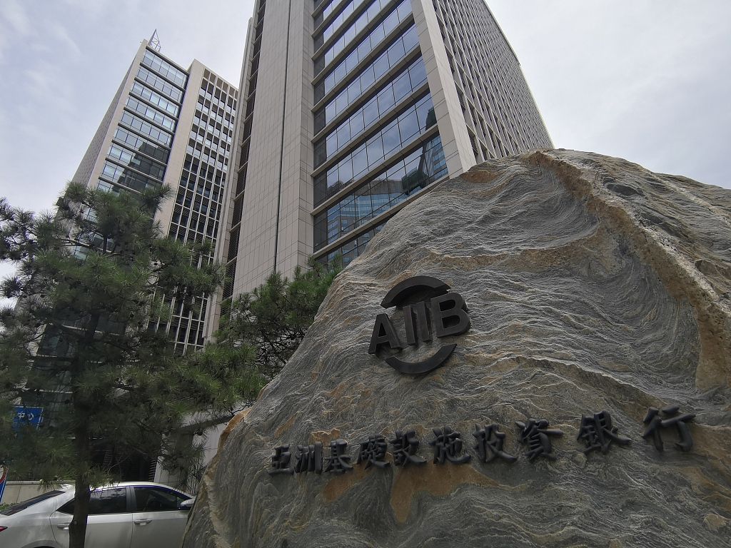 AIIB expands membership to 100 in three years