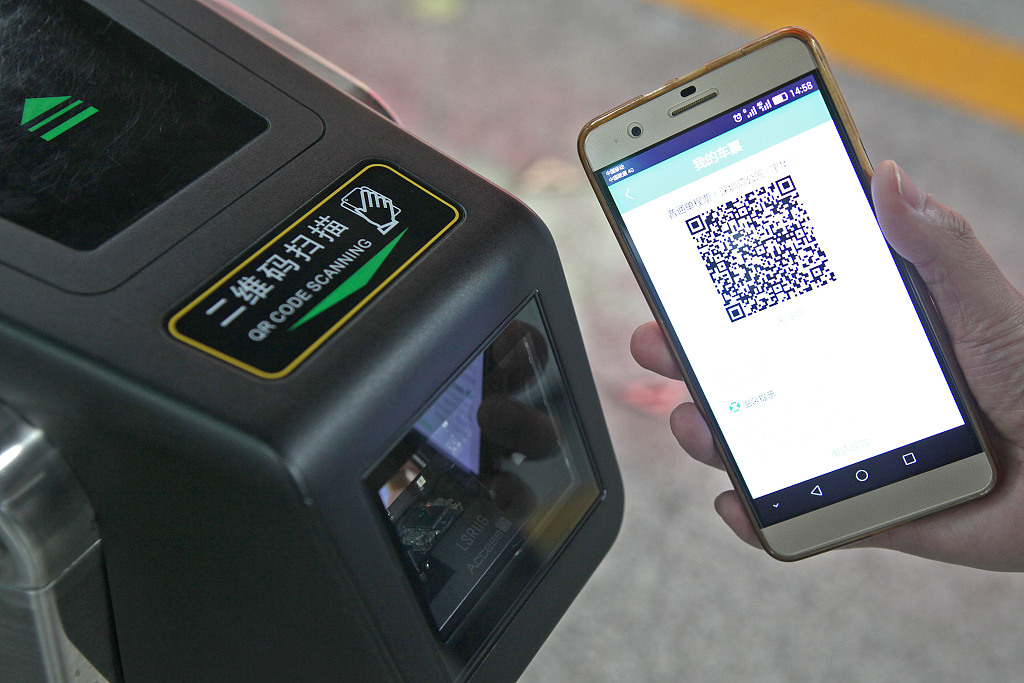Shenzhen subway sees over 20 mln QR code payment users