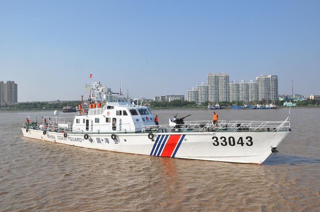 China Coast Guard sets up hotline