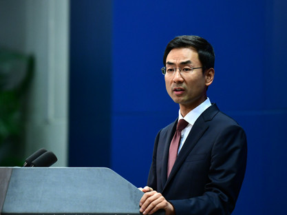 China to cut business ties with US firms involved in Taiwan arms sale