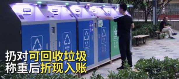 Residents sort trash, make cash