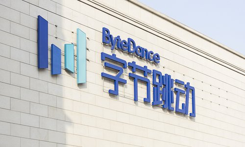ByteDance expands presence in Greater Bay Area to attract HK talent: report